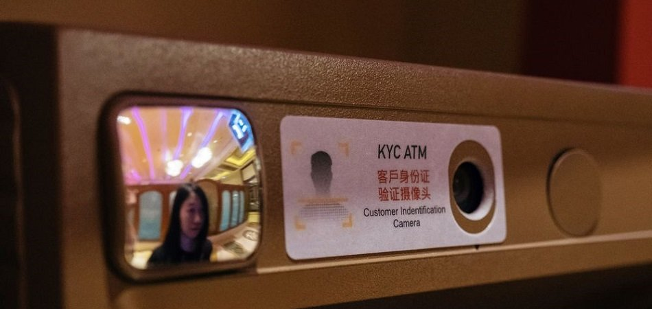 Facial Recognition in Banking - Current Applications
